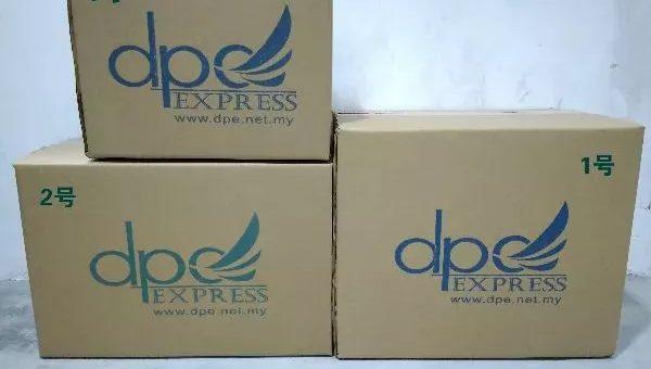 如何根据ESES的箱子尺寸尽可能地避免泡重?