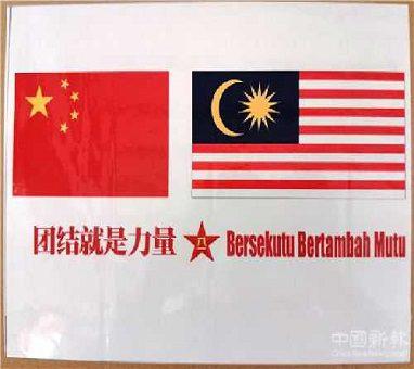 马来西亚西马防疫物资渠道价格21-08-16